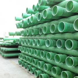 玻璃钢穿线管厂家 玻璃钢电缆穿线管厂家