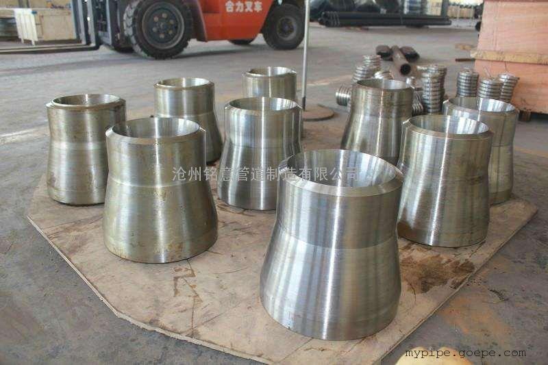 沧州铭意长期供应电厂合金钢高压A33P91厚壁大小头 异径管