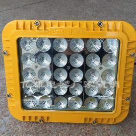 GNLC8160 LED防爆泛光灯60W/80W/100W