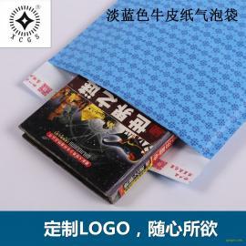 天津斯达尔淡蓝花色牛皮纸气泡袋质量极好