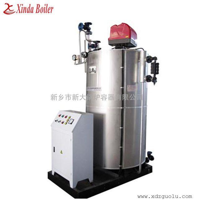 家用燃气蒸汽发生器便宜/200公斤燃气蒸汽发生器