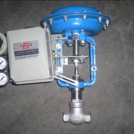 ZDSW电动微小流量调节阀