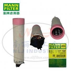 MANNFILTER(曼牌滤清器)MANNFILTER曼牌滤清器安全芯CF100