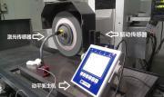 外圆磨床砂轮动平衡仪/台湾制造