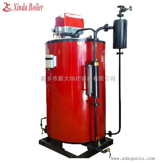 立式1000kg燃油蒸汽发生器安全可靠