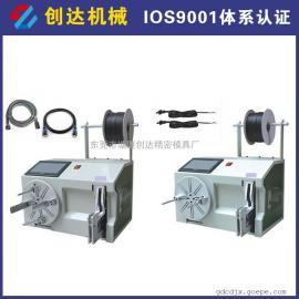 CD-X5-30自动绕线扎线机 无刷电机绕线机自动排线绕线机厂家批发