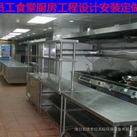 屯昌订制不锈钢厨具