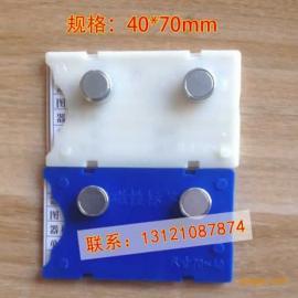 货架磁性标牌强磁标示卡40乘70仓库磁性货位卡