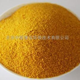 霸州聚合氯化铝絮凝剂,霸州聚合氯化铝作用