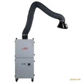 工业车间三相净化设备电焊车间吸焊接烟尘烟雾威德尔焊烟净化器