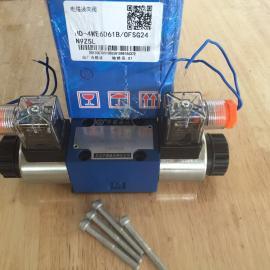 Z2S10A3-20B/华德叠加式液控单向阀HUADE原厂液压阀