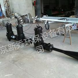 射流式曝气机 潜水式曝气器 鱼塘增氧泵 养殖加氧QSB5.5kw