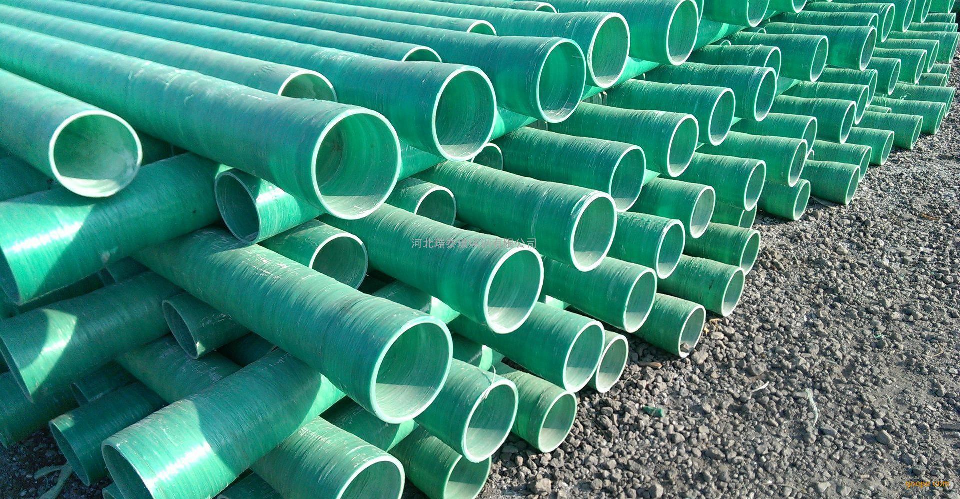 玻璃钢夹砂管道厂家 玻璃钢缠绕管道批发 玻璃钢工艺管道报价