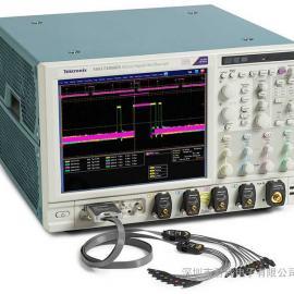 MSO71254C 数字及混合信号示波器深圳供应商
