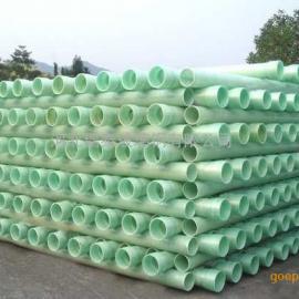 玻璃钢夹砂管报价 玻璃钢缠绕管厂家 玻璃钢工艺管价格
