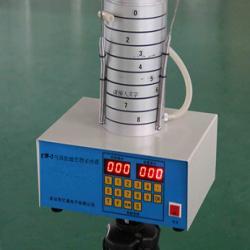 用于分析粒度颗粒物大小的BY-600型智能气溶胶粒度采样器