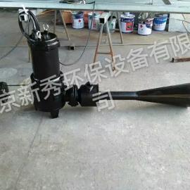 QSB3kw射流式潜水曝气机制造商