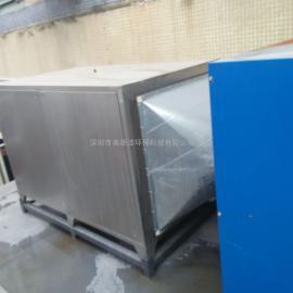 臭气处理设备 VOC气体处理净化设备 恶臭气体收集器