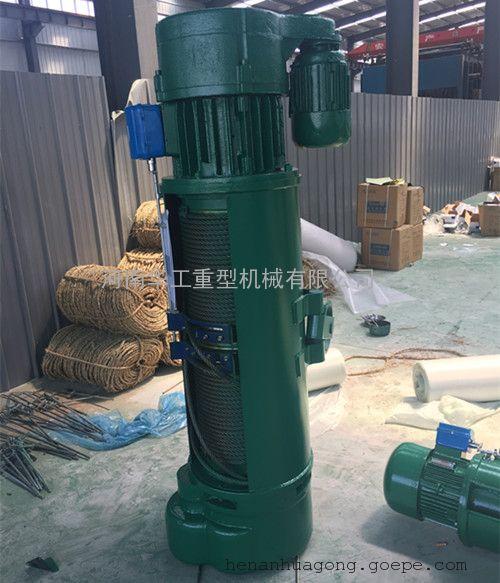 矿山装卸葫芦 5t*12m双梁副钩双速葫芦 BCD型3级防爆葫芦