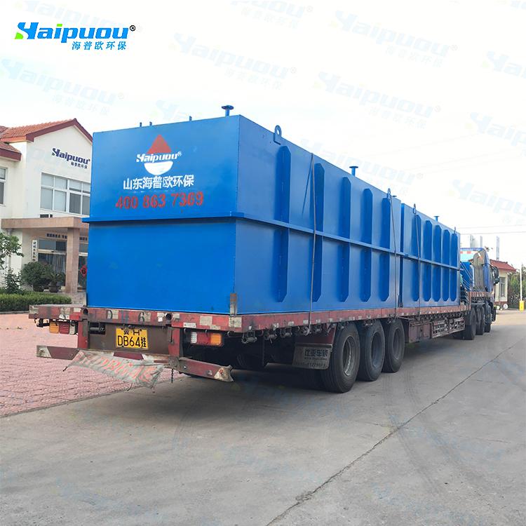 生活污水处理设备海普欧 农村厕所污水处理设备海普欧