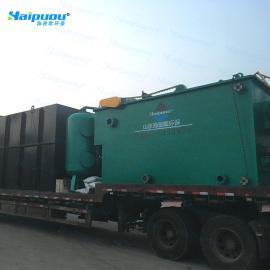 屠宰污水处理设备海普欧 溶气气浮机海普欧