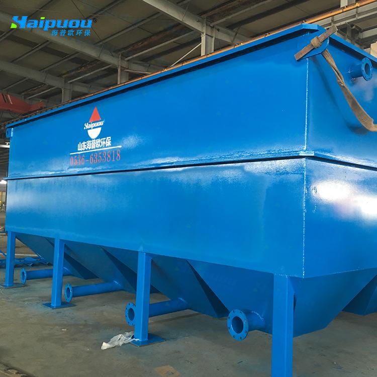 斜管沉淀池设备海普欧 污水处理设备海普欧