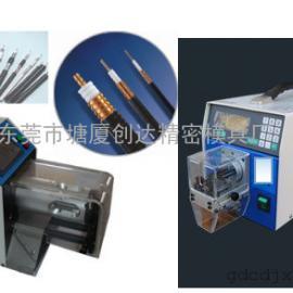 长期供应CD-TZJ3515新能源电缆同轴自动剥线机 智能高精度剥皮机