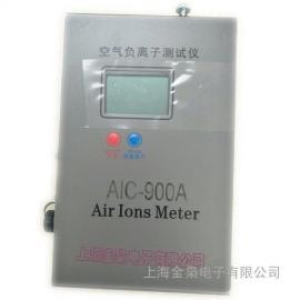 AIC-900型防潮空气负氧离子检测仪可选购RS232数据输出