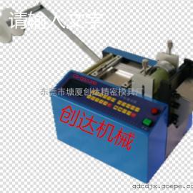CD-120D大功率电脑智能切管机 拉链切断机 热缩管 PVX管切管机