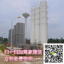 安徽工业煤改气-马鞍山专业LNG气化站方案-优质厂家投资建站