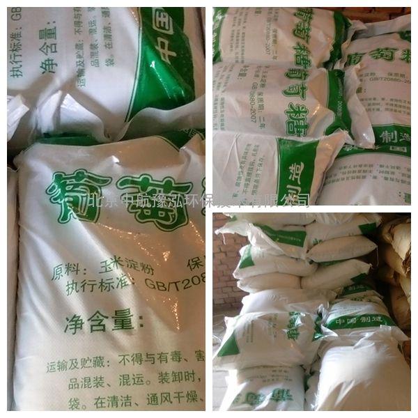 天津工业葡萄糖,天津工业葡萄糖价格
