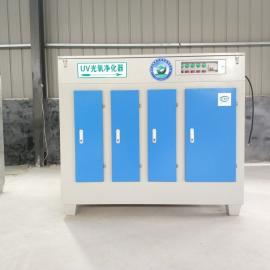 废气处理设备光氧空气净化器除臭除味工业环境保护新技术