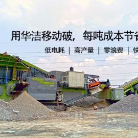 移动破碎站帮助建筑垃圾实现资源化利用