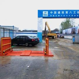 桐庐JK-300全自动基坑自行式洗轮机