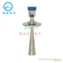 喇叭口式万向法兰雷达物位计测液体固体 26G高频雷达料位计