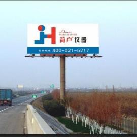 影响上海盐雾机厂家腐蚀试验的因素