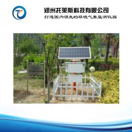 托莱斯 生态环境负氧离子监测系统报价 景区负氧离子监测仪批发