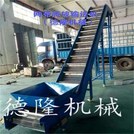 铁氟龙网带爬坡铲车白口铁网带运送机爬坡行进机