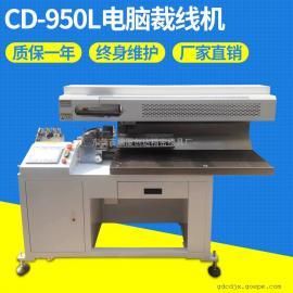 厂家生产CD-950L电脑裁线机 快速高效全自动剥线机 同轴线剥线机