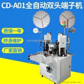全自动双头排线机 CD-A01全自动双头端子机 高强度一体化压着机