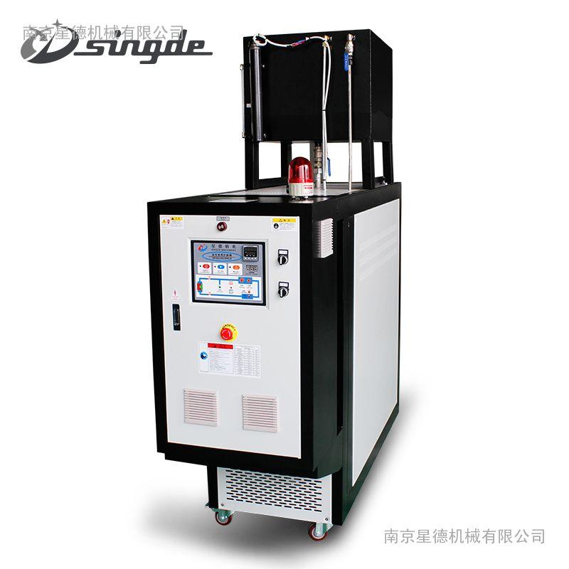 电加热导热油炉,南京星德机械有限公司