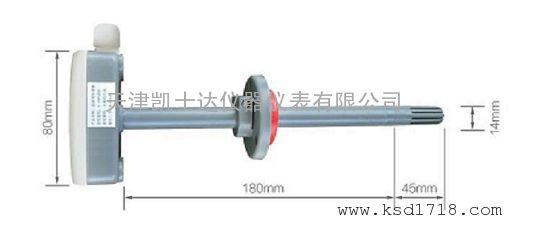 管道插入式温湿度传感器