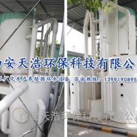 特价养殖水净水设备厂家供应