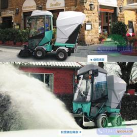 公园、物业、市政、工厂驾驶式扫地车MS1200多功能 蒙德尔