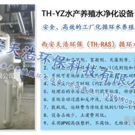 工厂化水产养殖一体化水处理设备