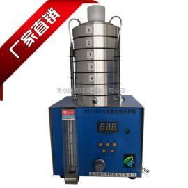 凯跃BY-300型便携式安德森空气微生物采样器