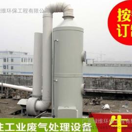惠州有机废气处理成套设备喷淋塔净化塔