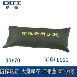 批发优质帆布沙袋,防水堵漏、汛期防洪,国标规格