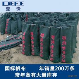 防汛专用沙袋30*70消防沙袋物业专用沙袋防洪沙袋