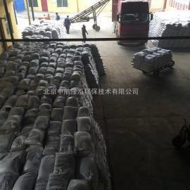 丹东聚合氯化铝,丹东聚合氯化铝絮凝剂厂家价格